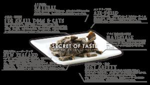 secret_of_taste-1[1]
