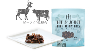 treats_beef_jerky[1]